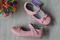 Детские розовые туфли с узором на девочку тм Tom.m р.25,26