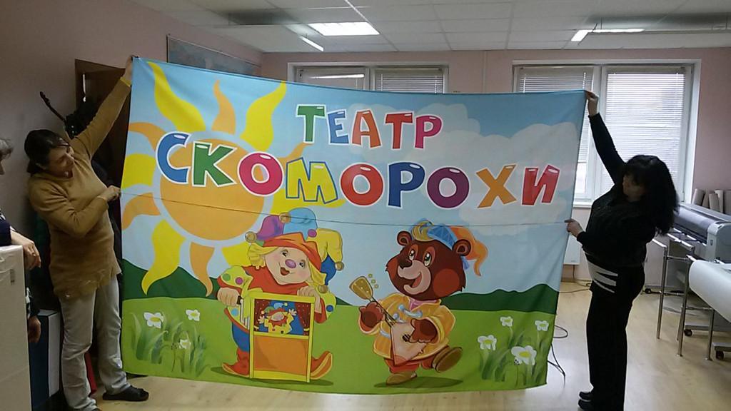 Изготовление декораций для детского театра
