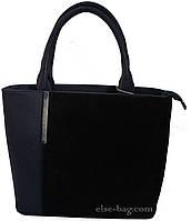 Синяя сумка с карманом из натурального замша