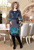 Нарядное Платье на Весну Большого Размера с Бирюзовыми Цветами р.48 - 56