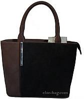Кофейная сумка с карманом из натурального замша