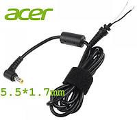 Кабель для блока питания ноутбука Acer 5,5*1,7 мм