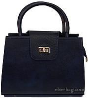 Синяя женская сумка с клапаном
