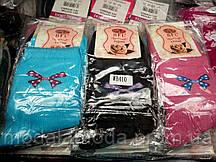 Женские носки Бабочки