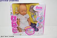Кукла-пупс интерактивный Ляля