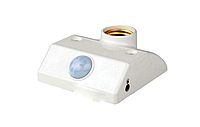 Инфракрасный датчик для автоматического управления освещением с патроном для ламп