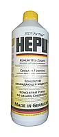 HEPU Антифриз желтый концентрат, 1.5л