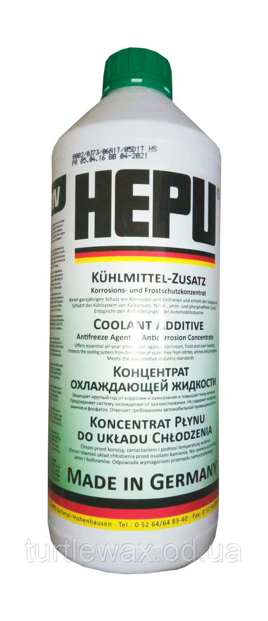HEPU Антифриз зеленый концентрат, 1.5л