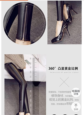 Женские стильные кожаные лосины на тонком флисе с змейкой Арт.CZ907, фото 2