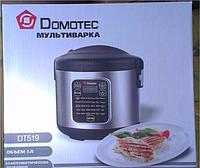 Универсальная мультиварка Domotec DT-519 на 5 л