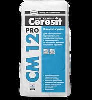 Клеюча суміш Ceresit CM 12 Pro 27 кг