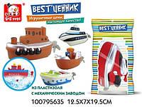 Кораблик механический завод,пвх,пакет,12.5x7x19.5cm