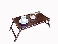 Столик для ноутбука, завтрака в постель