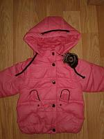 Куртка детская Мила