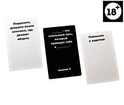 Настольная игра Карты конфликта 2 издание (Cards of conflict 2 ed.), фото 3
