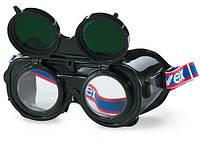 Очки сварщика - газосварочные uvex amigo 9350.035