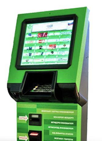 Оплата заказа через терминал ПриватБанка.