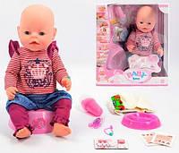 Кукла Пупс Baby Love BL010C аналог Baby Born (Беби Борн) 42 см, 8 функций, 9 аксессуаров