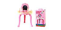 Детский столик для макияжа Орион