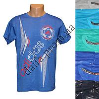 Мужская котоновая футболка H9v (в уп. до 5 разных расцветок) оптом со склада в Одессе