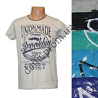 Мужская котоновая футболка H22v (в уп. до 5 разных расцветок) оптом со склада в Одессе