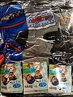 Детские носочки( упаковка)