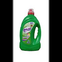 Гель для стирки цветного 4л Galax Wash 080359