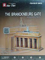 """3D Пазл """"Браденбургские Ворота"""" 22*28см."""