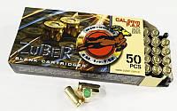Патрон шумовой холостой Zuber 9 mm 50 шт/уп Турция