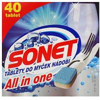 SONET для посудомоечных машин (40 шт)