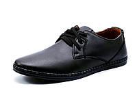 Туфли мужские спортивные StyleGard, черные, р. 40 42
