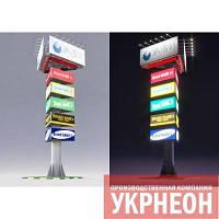 УКРНЕОН, наружная реклама