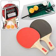 Набор ракеток для настольного тенниса MS 0219