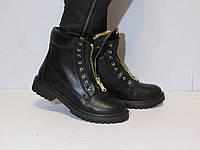 Ботинки весна-осень , размер 36-41