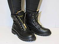 Ботинки (BALMAIN) весна-осень , размер 36-40