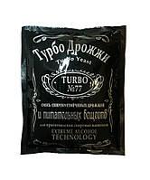Дрожжи спиртовые «Турбо №77», 120г