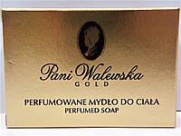 Мыло парфюмированное Pani Walewska Gold 100 г.
