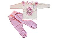 Комплект для малышек Принцесса розовый 80 см