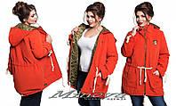 Демисезонная женская куртка-парка Рэбека(размеры 48-52)