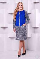 Платье большого размера VP10, фото 1