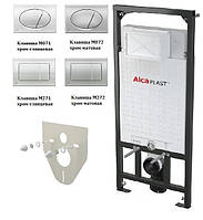 Инсталляция Alcaplast AM101/1120 с кнопкой