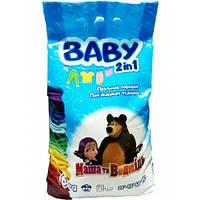 Порошок 2в1 для стирки детской одежды 6 кг Baby 000009