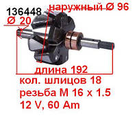 Якорь ротор для генератора TOYOTA Camry  Carina Corolla Crown Dyna Hiace Hi-Lux Land Cruiser Lite-Ace VW Taro
