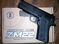 Пистолет пластик+металл на пульках ZM 22