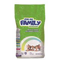 Стиральный порошок 6 кг универсальный For my Family 080366