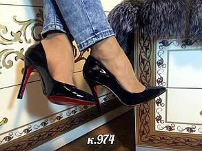 Шикарные туфельки отличного качества