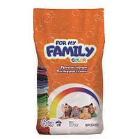 Стиральный порошок 6 кг для цветной ткани For my Family 080007