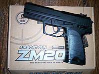 Пистолет железный ZM 20 на пульках