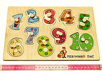 Деревянная игрушка вкладыши Цифры Считаем до 10. TM Розумний Лис
