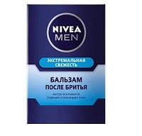 Бальзам после бритья Nivea for Men Экстремальная свежесть 100 мл